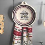 Muzeul Bucatelor Ascunse, o expoziție gastronomică by Lidl România